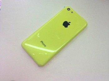 Angebliches Gehäusebauteil des iPhone Lite in Gelb