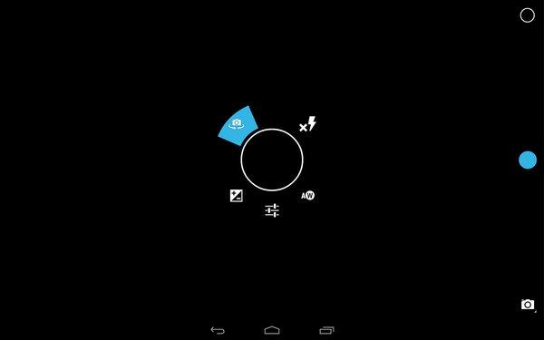 jelly-bean-kamera-app-3