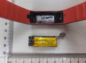 Lenovo SW-B100 Smartband
