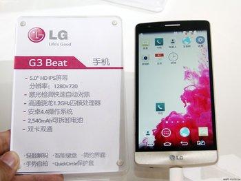 lg-g3-beat-mini-3