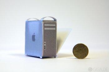 Mac Pro mit offener Seitenklappe