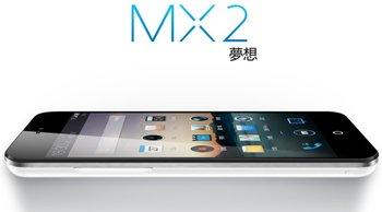 meizu-mx2-1