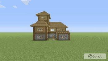 #MinecraftPS4 #PS4share http://t.co/gtUt3ut86i