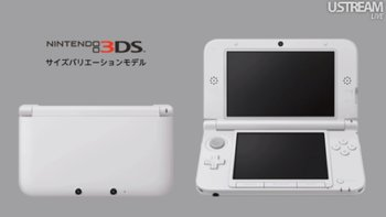 nintendo-3ds-xl-screenshot_1
