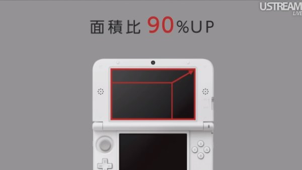 nintendo-3ds-xl-screenshot_5