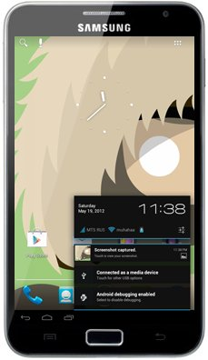 panoid_android_2