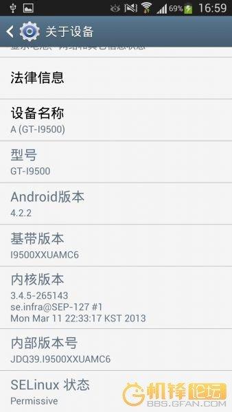 Samsung Galaxy S4 Systemdump