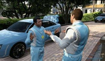 Die Epsilon-Sekte in GTA 5