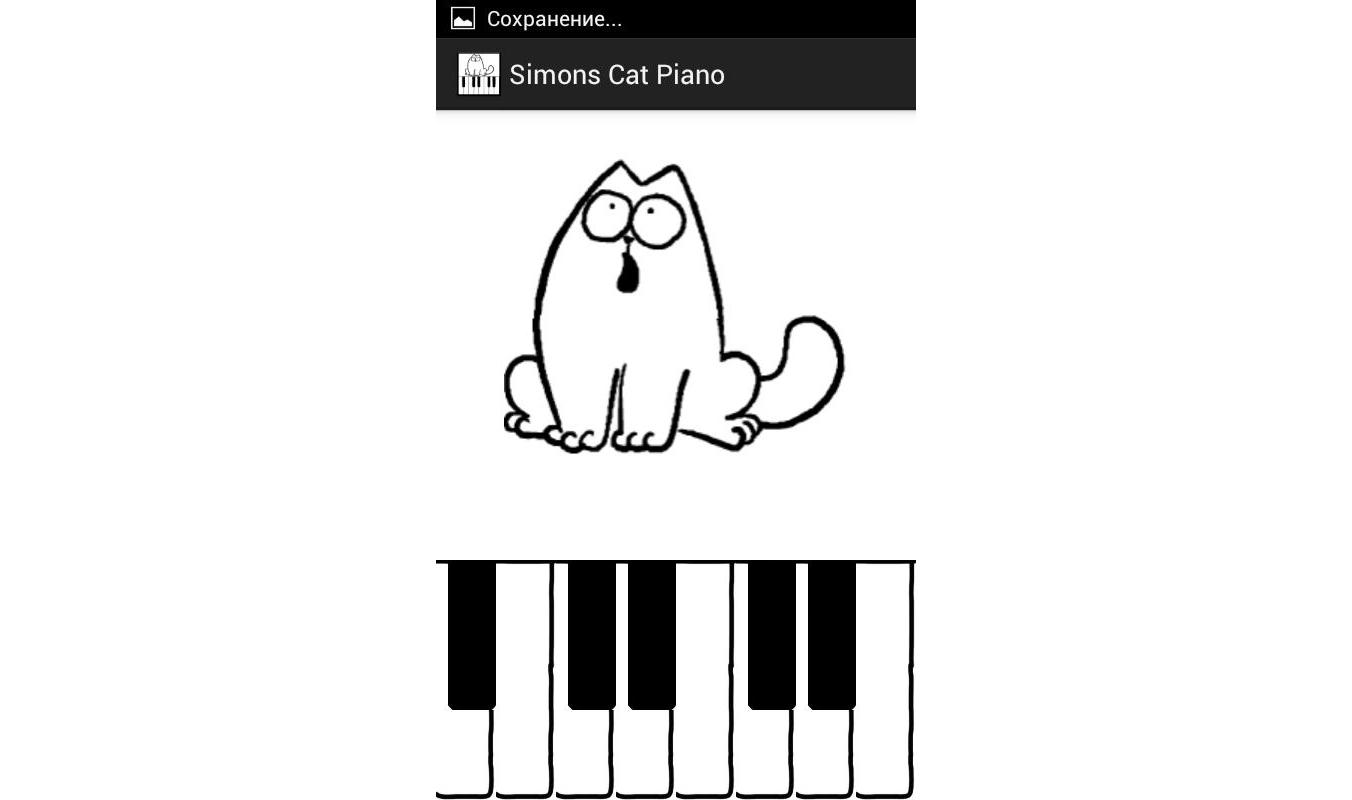 Die besten katzen spiele zum weltkatzentag giga