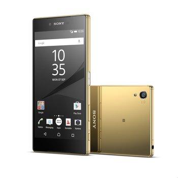 xperia-z5-premium_gold_group_de