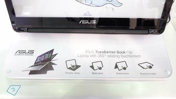 Asus-Transformer-Book-Flip-hands-on-1