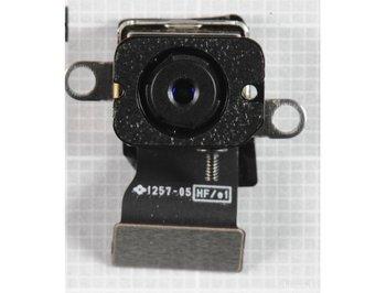 4-kamera