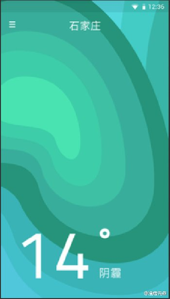 OnePlus-OxygenOS_Leak_02