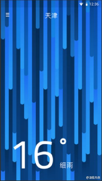 OnePlus-OxygenOS_Leak_03