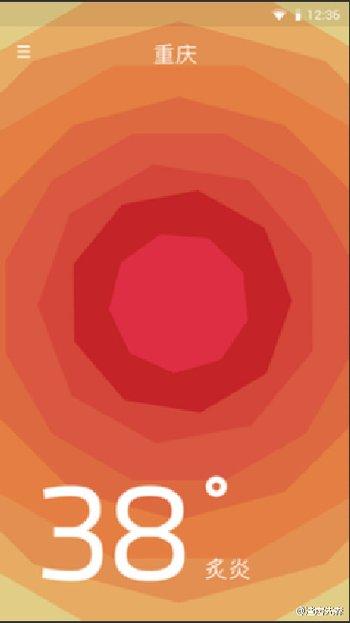 OnePlus-OxygenOS_Leak_04