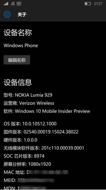 Windows-10-Mobile-Build-10512-2
