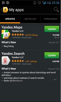 yandex_3
