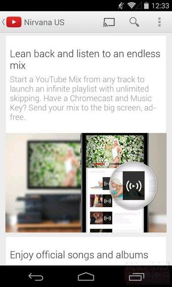 youtube-music-key-5