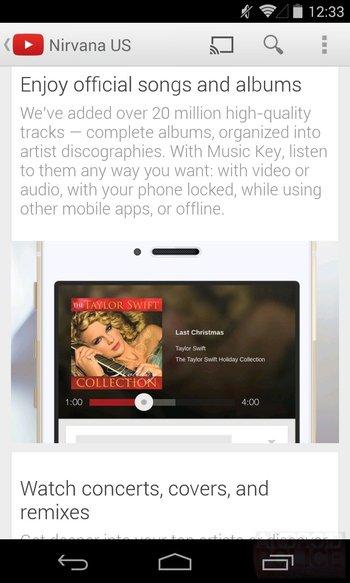 youtube-music-key-6