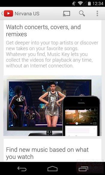 youtube-music-key-7
