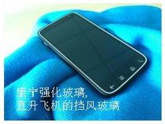 Dell Streak Pro 101DL mit Baidu Yi OS - Android auf Sparflamme