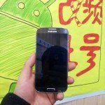 Samsung-Galaxy-S4-Leak-10
