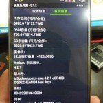 Samsung-Galaxy-S4-Leak-1
