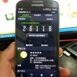 Samsung-Galaxy-S4-Leak-4