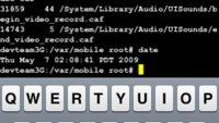 Firmware 3.0: Beta 5 Jailbroken