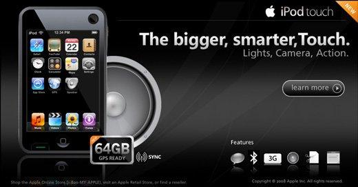 Weitere Rumors: iPod touch 3G mit Kamera und Mikro