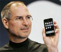iPhone 3.0: Erst nach der WWDC?