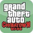 GTA: Chinatown Wars - Das Gangster-Leben in der Hosentasche