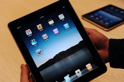 iPad Vorverkauf in den USA ab 25.02.2010?