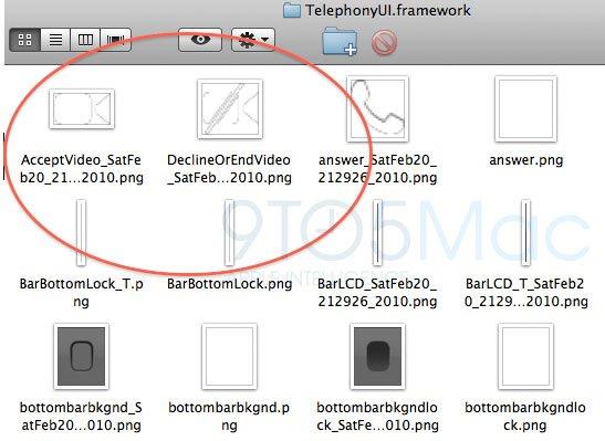 Im SDK versteckt: Kommende iPhone Generationen mit Video-Telefonie