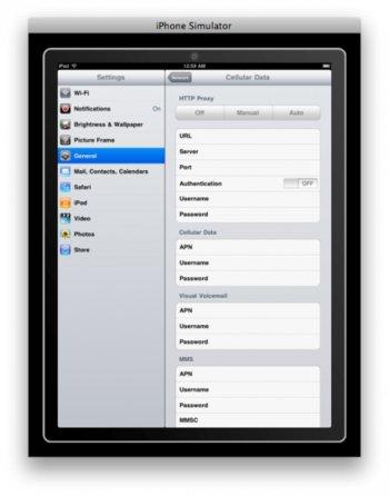 ipad-network-settings-3