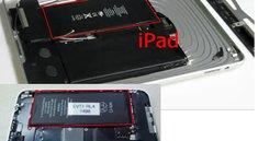 iPhone 4G: Mit Akkutechnologie des iPads?