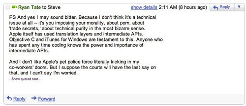 Email-Verkehr zw. Ryan Tate und Steve Jobs