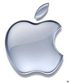 Apple mit neuem Aktien- und Marktwertrekord