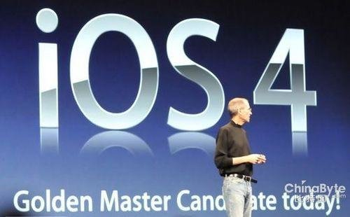 Jetzt verfügbar: iBooks for iPhone
