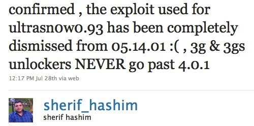 Twitter - sherif hashim