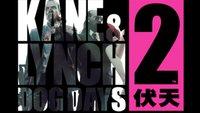 Kane & Lynch 2 - Demo zum Download erschienen