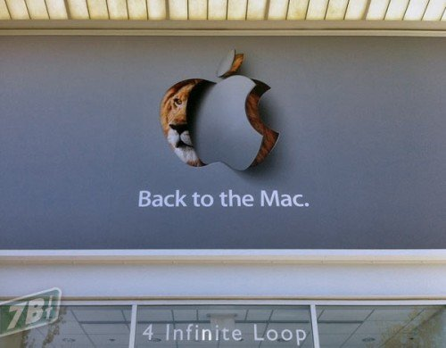 Back to Mac Event 2010