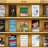 """iOS-Benutzerhandbuch kündigt iBooks-Version mit """"Sammlungen"""" an"""