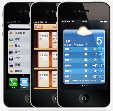beste app iphone