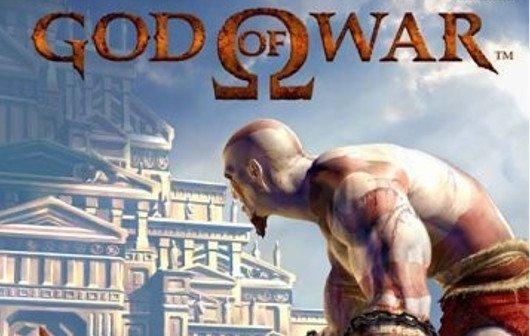 PS Plus: God of War HD als kostenloser Download