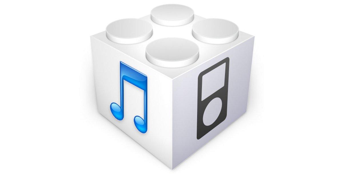 iTunes: Speicherort von iPhone- und iPad-Firmwares – Windows