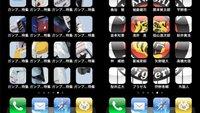 Japanische App-Sets schmücken das iPhone