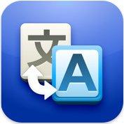 Google Translate-App kostenlos für das iPhone