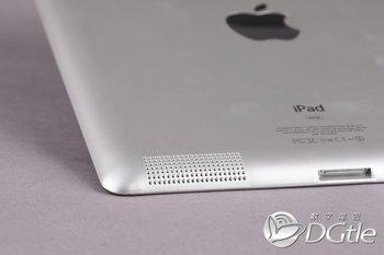 iPad 2 Leak?