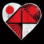 "Linkin Park: ""Ishho Ni"" kostenlos downloaden (gegen Spende für Katastrophen-Opfer in Japan)"